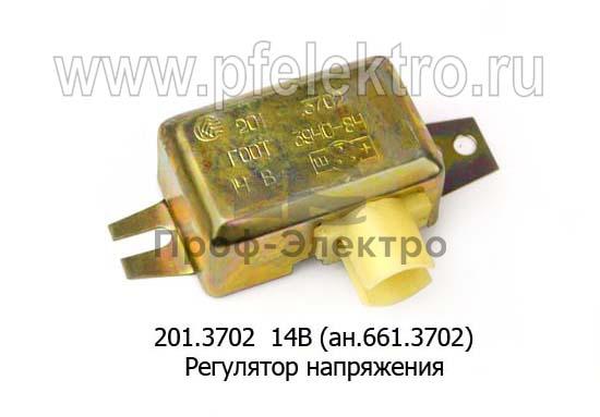 Регулятор напряжения ЗИЛ-130, -131, Волга-24, -31, КАЗ (Рафэлгриг) 1