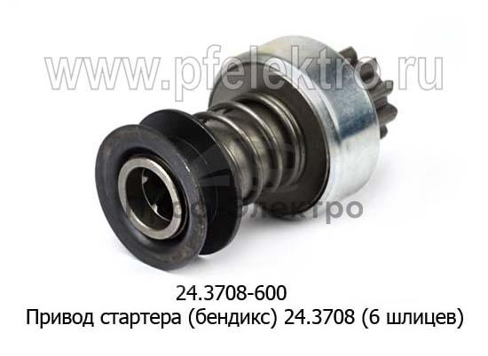 Привод стартера (бендикс) 24.3708 (6 шлиц) МТЗ-50, -80, -100 (Д-50, Д-240Т), ЗИЛ-Бычок 0