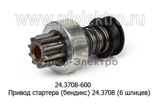 Привод стартера (бендикс) 24.3708 (6 шлиц) МТЗ-50, -80, -100 (Д-50, Д-240Т), зил-Бычок 1