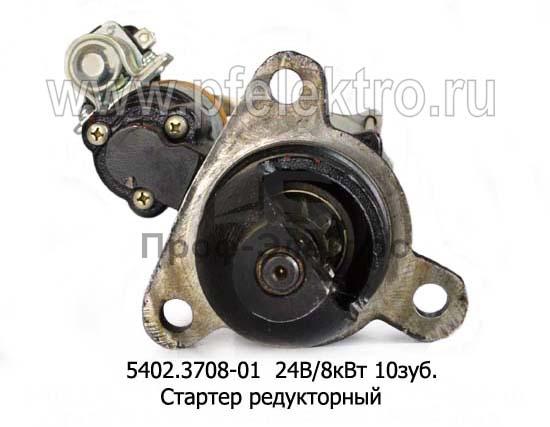 Стартер редукторный камаз, Евро-2,-3, УРАЛ, дв.КАМАЗ 740.30, -50 и мод. (БАТЭ) 1