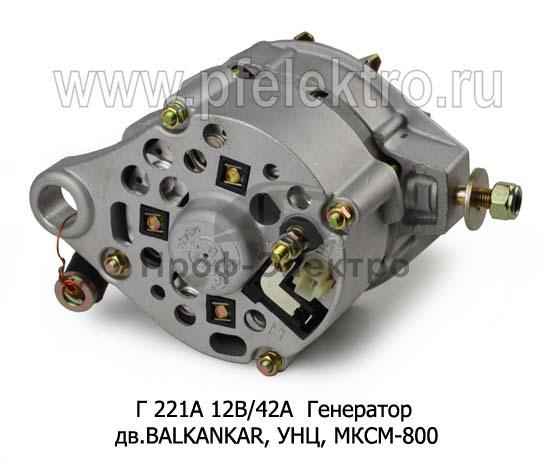 Генератор погрузчики с дв.BALKANKAR, УНЦ, МКСМ-800, ВАЗ-2101-2103,2106,2121 (АТЭ-1) 2