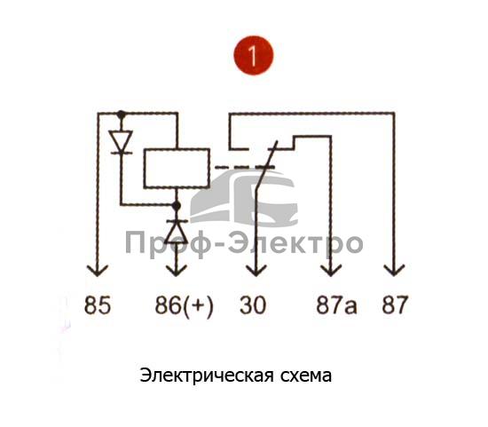 Реле бензонасоса без кронштейна с диодной защитой (АВАР) 0
