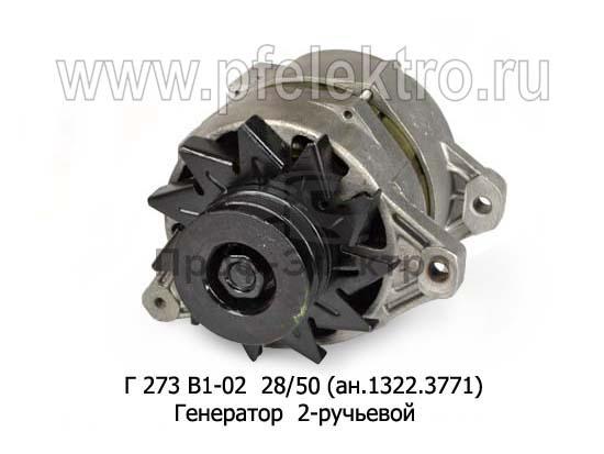 Генератор для камаз-740, МАЗ-500А, 5335, 6422, УРАЛ, 2-руч. (ВТ) 0