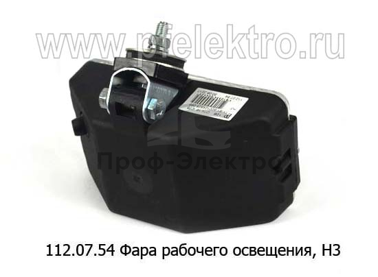 Фара рабочего освещения без решетки Н3 (Руденск) 0
