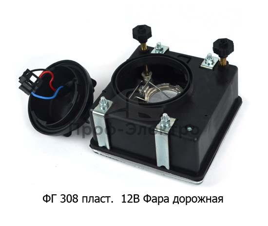 Фара дорожная, тракторы, комбайн Енисей  (АКГ-Н4) (СКВ) 2