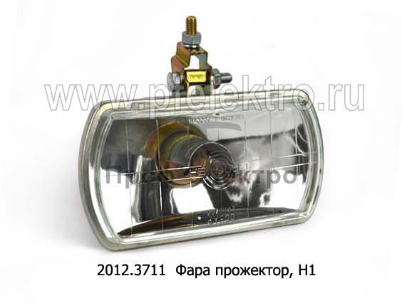Фара прожектор, тракторы, грузовые, спецтехника, Н1 (К) 0