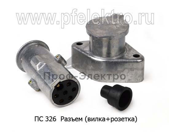Разъем 7-ми штырьковый металл (вилка+розетка) S-type все т/с (К) 1