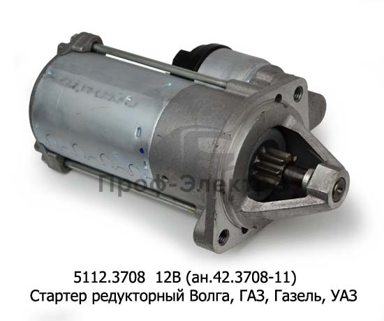 Стартер редукторный Волга дв.406, ГАЗ-3103, 3104, -3302, 31029, Газель, УАЗ (Евро 3) (БАТЭ) 0