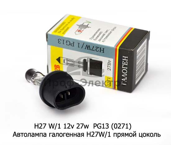 Автолампа галогенная Н27W/1 - прямой цоколь, все т/с 12В (К) 1