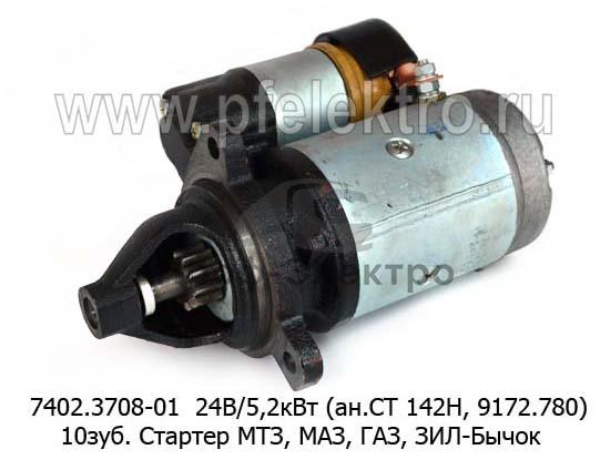 Стартер для мтз, маз, газ, Д-243, Д-245, Д-246, зил-Бычок (БАТЭ) 0