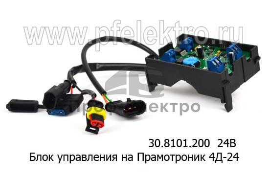 Блок управления Прамотроник 4Д-24 (Элтра-Термо) 1