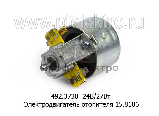 Электродвигатель отопителя 15.8106, для краз, маз, лаз, лиаз (КЗАЭ) 0