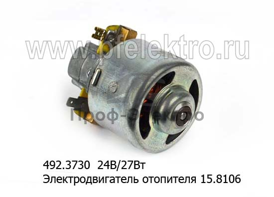Электродвигатель отопителя 15.8106, для краз, маз, лаз, лиаз (КЗАЭ) 1