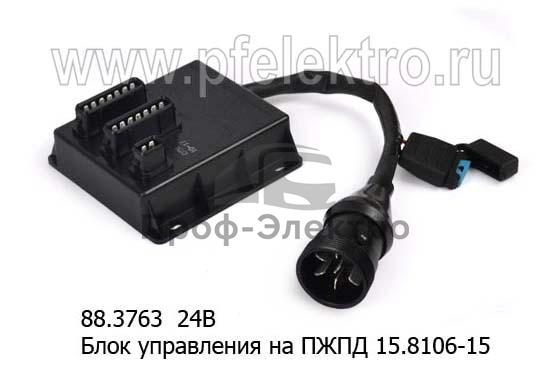 Блок управления ПЖПД 15.8106-15 для камаз, МАЗ (АвтоТрейд) 0