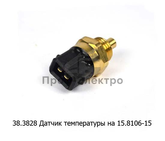 Датчик температуры на 15.8106-15, для камаз, МАЗ (АвтоТрейд) 0