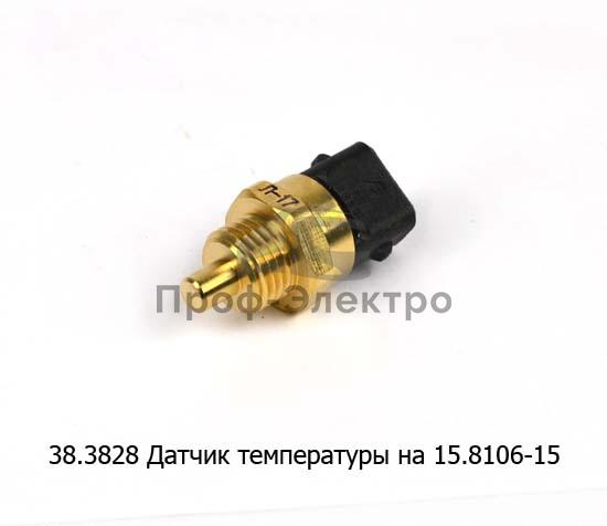 Датчик температуры на 15.8106-15, для камаз, МАЗ (АвтоТрейд) 1