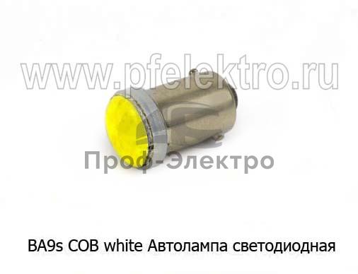Автолампа светодиодная, к-т 2шт. (А12-2  BA9s) габариты, все т/с 12В (К) 0