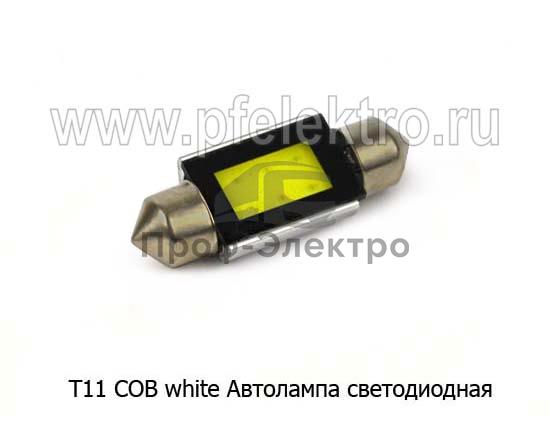 Автолампа светодиодная, к-т 2шт. (АС12-5 36мм; С5W SV8.5) салон, номер, все т/с 12В (К) 2