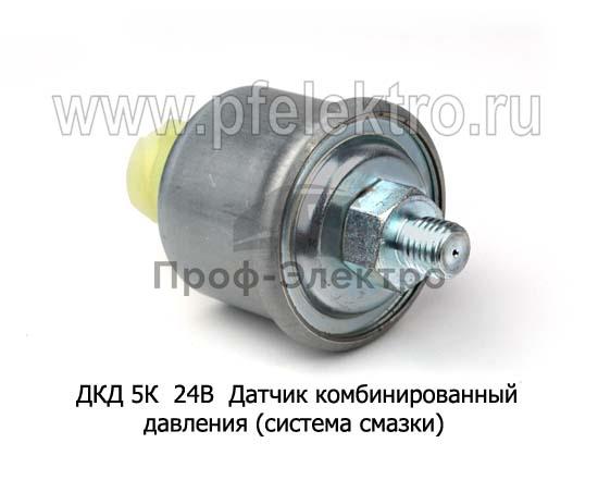 Датчик комбинированный давления (система смазки) МАЗ, МТЗ, автобусы НЕМАН (Автотехнологии) 1