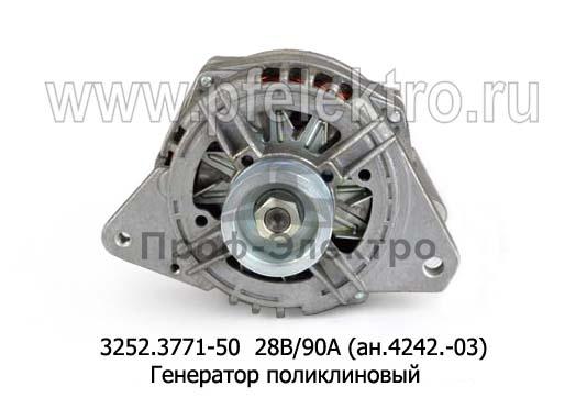 Генератор поликлиновый дв.ЯМЗ-236, -238 Евро-3 (БАТЭ) 1