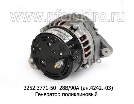 Генератор поликлиновый дв.ЯМЗ-236, -238 Евро-3 (БАТЭ) 2