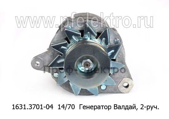 Генератор ГАЗ-31104 Валдай (двигатель ММЗ Д245.7), 2-руч. (ЗиТ) 1