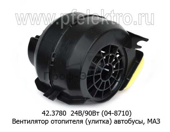 Вентилятор отопителя (улитка) автобусы, маз-103, -104, -105 (КЗАЭ) 0