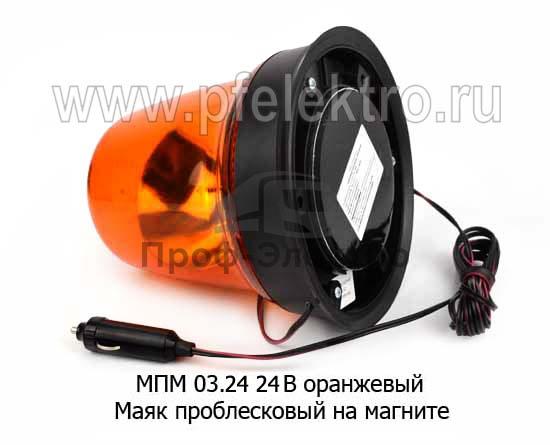 Маяк проблесковый на магните, дорожная и спецтехника (Сакура) 1
