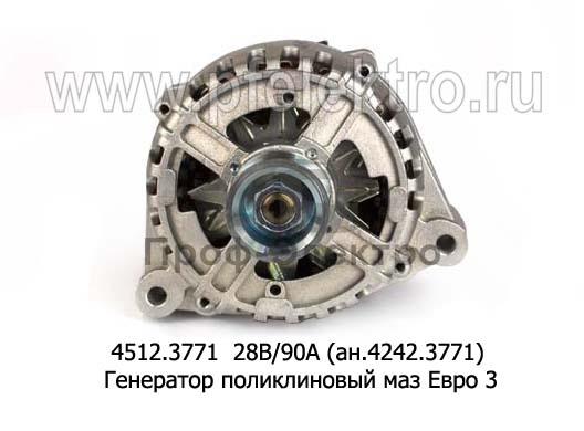 Генератор поликлиновый МАЗ дв.ЯМЗ-236, 238 (Евро-3) (ПРАМО-Электро) 1