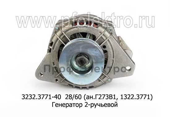 Генератор для камаз-740, ЯМЗ 236, 238, УРАЛ, МАЗ, 2-руч. (БАТЭ) 1