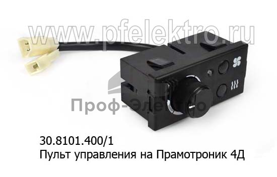 Пульт управления Прамотроник 4Д (Элтра-Термо) 0
