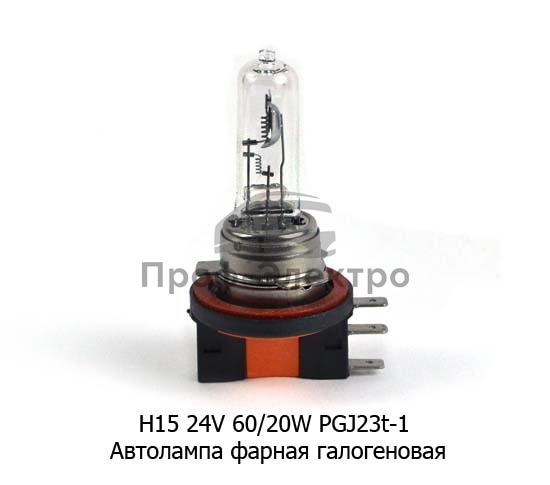 Автолампа фарная H15, галогеновая, все т/с 24В (К) 0