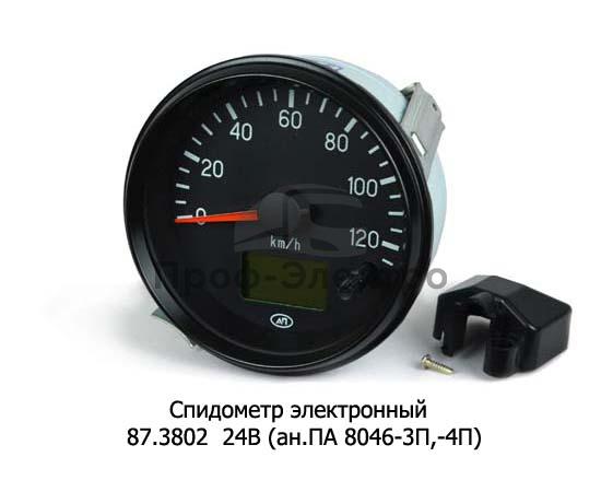 Спидометр электронный камаз (применять в к-те с датчиками 4202.,4222., 4402.3843, МЭ 307) (АП) 0
