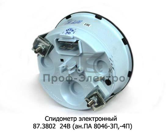 Спидометр электронный камаз (применять в к-те с датчиками 4202.,4222., 4402.3843, МЭ 307) (АП) 1