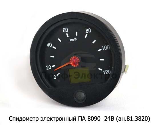Спидометр электронный МАЗ, камаз, ПАЗ (применятся с датчиком ПД8089-1, ПД8093 или их аналоги) (ВЗЭП) 0
