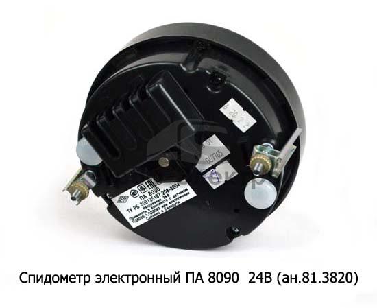 Спидометр электронный МАЗ, камаз, ПАЗ (применятся с датчиком ПД8089-1, ПД8093 или их аналоги) (ВЗЭП) 1