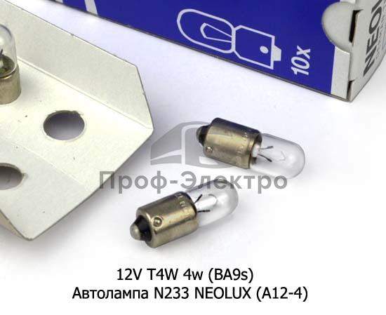 Автолампа N233 NEOLUX (А12-4) Неолюкс Т4, все т/с 12В 1