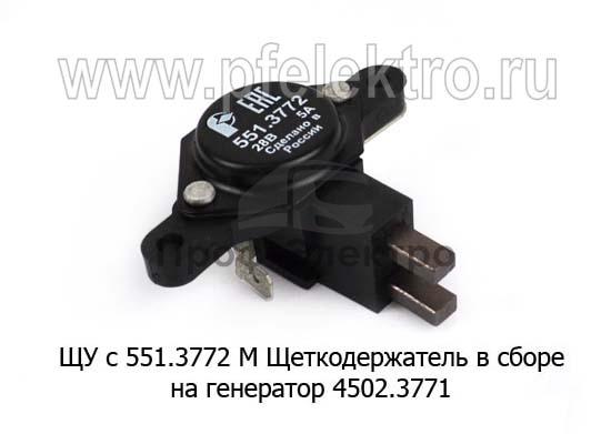 Щеткодержатель в сборе для камаз, маз, генератор 4502.3771 (Ромб) 1