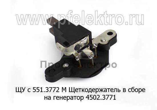 Щеткодержатель в сборе для камаз, маз, генератор 4502.3771 (Ромб) 2