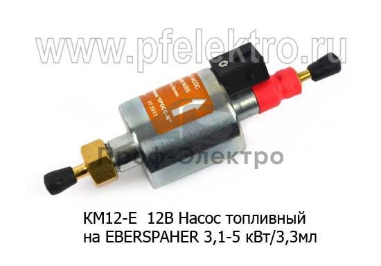 Насос на EBERSPAHER 3,1-5 КВт/ 3,3мл (Кросс-М) 1