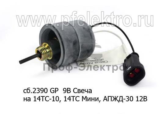 Свеча на 14ТС-10, 14ТС Мини, АПЖД-30 12В (Адверс) 0