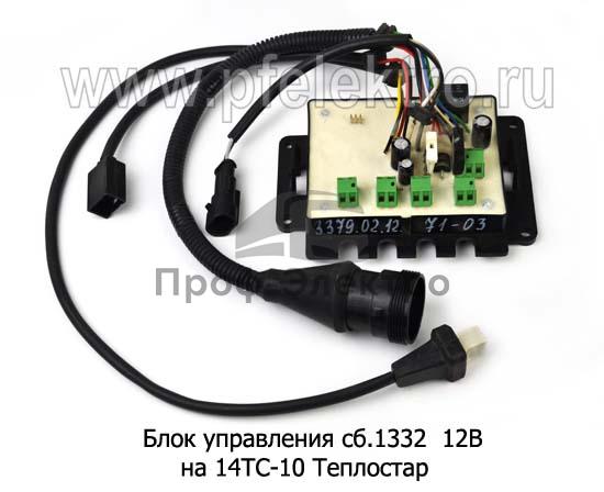 Блок управления на 14ТС-10-12 Теплостар (Адверс) 0