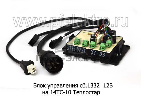 Блок управления на 14ТС-10-12 Теплостар (Адверс) 1