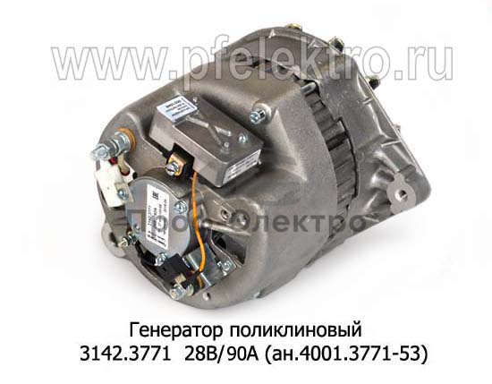 Генератор поликлиновый для камаз дв.740.30, 740.31, 740.50 (Евро-2,-3)  (ПРАМО-Электро) 2