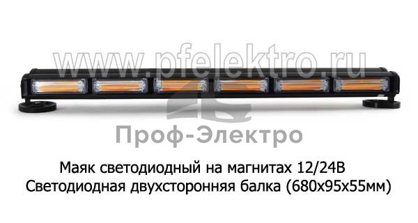 Светодиодная балка (2х6 секции) 14 режимов (680х95х55) дорожная и спецтехника (К) 2