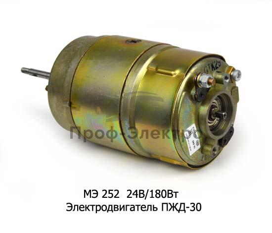Электродвигатель ПЖД-30 для камаз, урал, маз, белаз (ШААЗ) 1