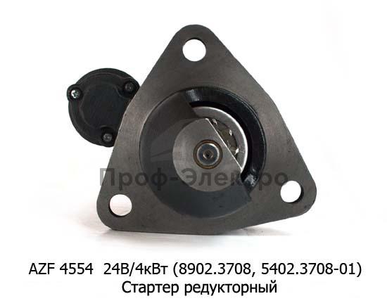Стартер редуктор камаз 740.50-360, 740.51-320, 740.30-260, ЛИАЗ, НЕФАЗ, Евро-2 (MАHLE) 1