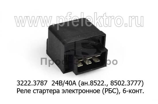 Реле стартера электронное (РБС), 6-конт., для камаз Евро-3 (РК) 0