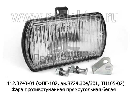 Фара противотуманная прямоугольная камаз, Волга, ВАЗ, МАЗ, все т/с (Wassa) 0