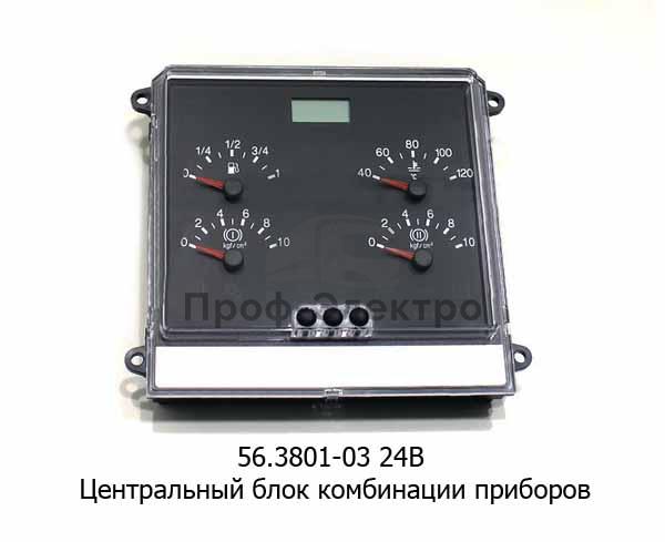 Центральный блок комбинации приборов, грузовые автомобили и автобусы Евро-3 (ЭЛАРА) 0